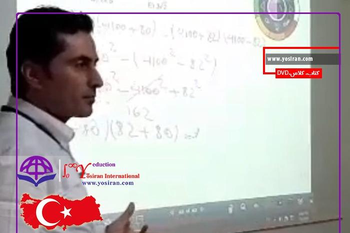 کلاس آنلای