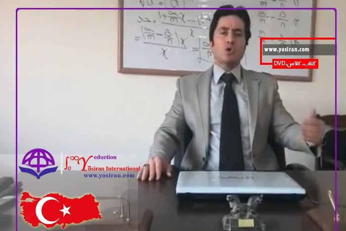 مشاوره نوروزی